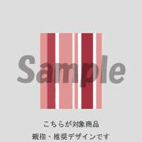【親指用】レトロストライプ(ピンク)/560