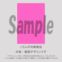 【中指用】縦グラデーション(ピンク&パープル)/1582