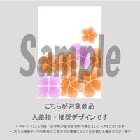 【人差指用】紫陽花(あじさいオレンジ)/1401
