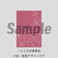 【小指用】ニュアンスフラワー(オールドローズ)/284