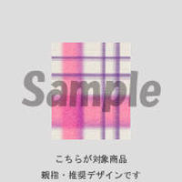 【親指用】ブランケット(ウォームピンク)/510