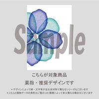 【薬指用】たらしこみフラワー(ウォーターブルー)/933