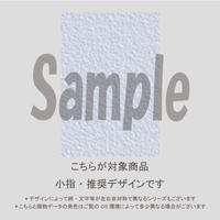 【小指用】ペールパステルチェック(ベージュ)/1104