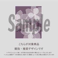 【親指用】リーフフラワー(ダスティグレージュ)/1750
