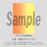 【小指用】縦グラデーション(ローズピンク&オレンジ)/1594