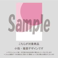 【小指用】フラワーパターン(ペールピンク)/1034