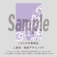 【人差指用】ペールパステルレース(ラベンダー)/1141