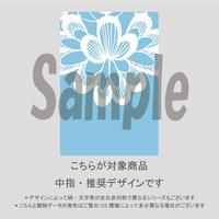 【中指用】ペールパステルレース(ブルー)/1112