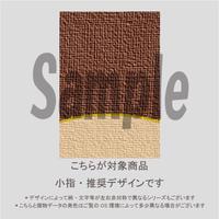 【小指用】レオパード(ブラウンカーキ)/594