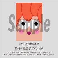 【薬指用】キモカワ【アメリカンコミック風編】②/1313