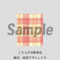 【親指用】チェック(オレンジ)/240