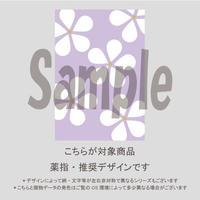 【薬指用】フラワーパターン(ペールラベンダー)/1043
