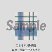 【親指用】ブランケット(ウォームブルー)/500