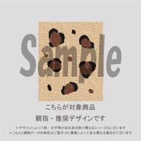 【親指用】レオパード(ブラウンカーキ)/590