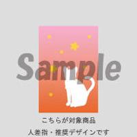 【人差指用】ハロウィンWhite・Night(オレンジピンク)/641