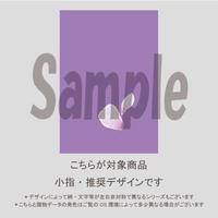 【小指用】桜ネイル(ペールラベンダー)/1004