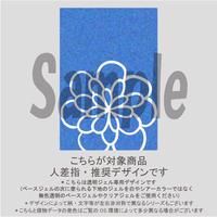 【人差指用】ガラスフラワー(ライトブルー)/1541