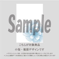 【小指用】Marriage flower(ホワイト地×ブルー花)/354