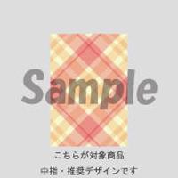 【中指用】斜めチェック (オレンジピンク)/192