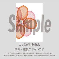 【薬指用】たらしこみフラワー(リビングコーラル)/923
