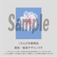 【親指用】桜ネイル(ペールブルー)/1010