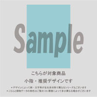 【小指用】たらしこみフラワー(ウォーターブルー)/934
