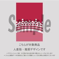 【人差指用】ロマンスローズ(レッド)/1341