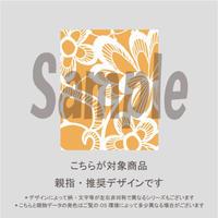 【親指用】ペールパステルレース(オレンジ)/1150