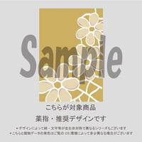 【薬指用】フラワーレース(マスタードイエロー)/723