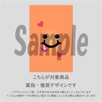 【薬指用】ピュアスマイル(オレンジ&イエロー)/1283