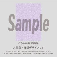 【人差指用】ペールパステルチェック(ピンク)/1071
