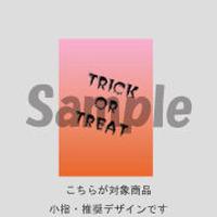 【小指用】ハロウィンBlack・Night(オレンジピンク)/614