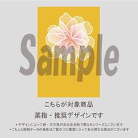 【薬指用】桜ネイル(マリーゴールド)/983