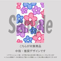 【中指用】キモカワ【アメリカンコミック風編】①/1302