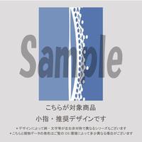 【小指用】ロマンスローズ(ブルー)/1364