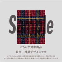 【親指用】クリスマスチェック/820