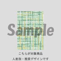 【人差指用】ツイード(グリーン)/491