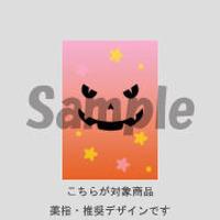 【薬指用】ハロウィンBlack・Night(オレンジピンク)/613