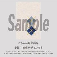 【小指用】アーガイルネイル(くすみブルー)/1994