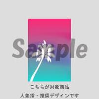 【人差指用】フルーツ・パイナップル/151