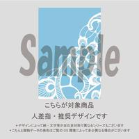 【人差指用】ペールパステルレース(ブルー)/1111