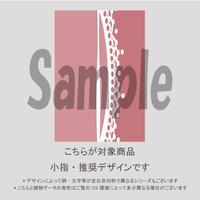 【小指用】ロマンスローズ(ピンク)/1374
