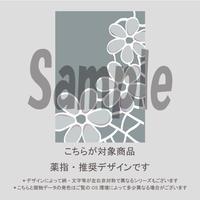 【薬指用】フラワーレース(シルバーグレー)/693