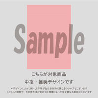 【中指用】フラワーパターン(リビングコーラル)/1052