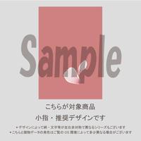 【小指用】桜ネイル(サクラピンク)/964