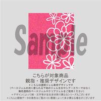 【親指用】ガラスフラワー(ピンク)/1500