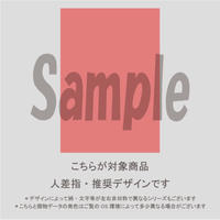 【人差指用】桜ネイル(リビングコーラル)/971