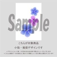 【小指用】紫陽花(あじさいブルー)/1444