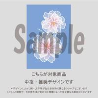 【中指用】桜ネイル(ペールブルー)/1012