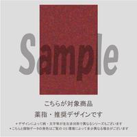 【薬指用】アーガイルネイル(レッド&ブラウン)/2033